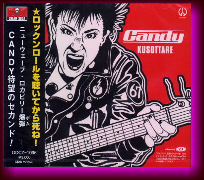 Candy CD