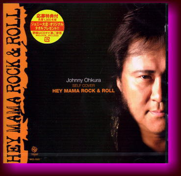 Johnny Ohkura CD