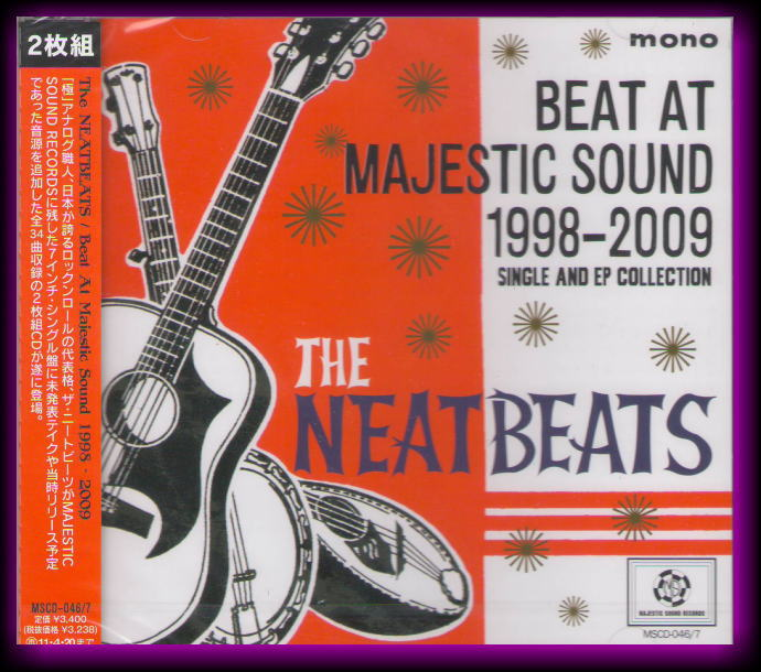 The Neat Beats CD