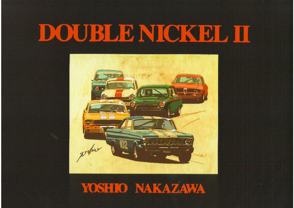 DOUBLE NICKEL 2