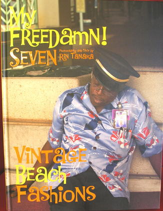 MY FREEDAMN VINTAGE BEACH
