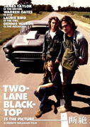 DVD Two Lane Black Top