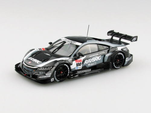 Super GT500 2014 Okinawa Test