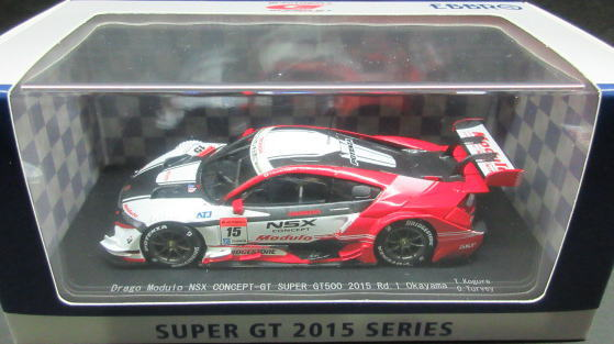 Super GT500 Drago Modulo NSX