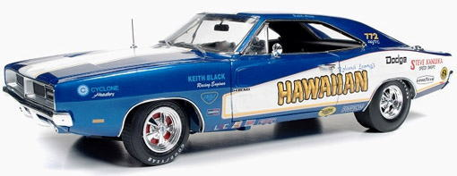 Dodge Charger Hawaiian