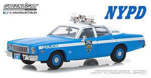 Plymouth Fury NYPD