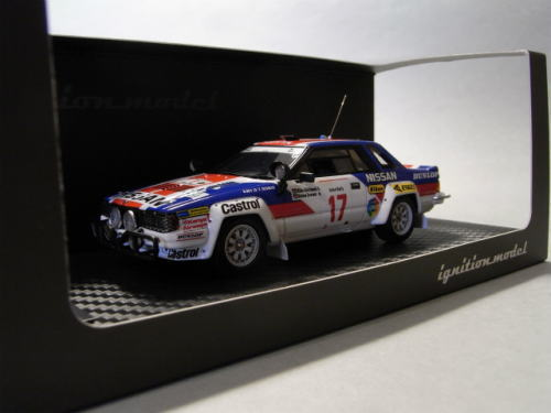 Nissan 240rs 1985