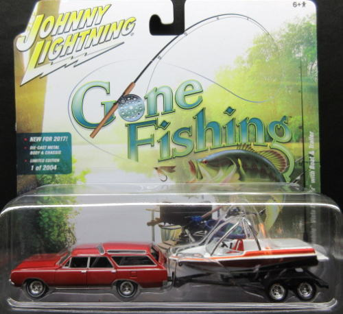 Oldsmobile Boat Trailer