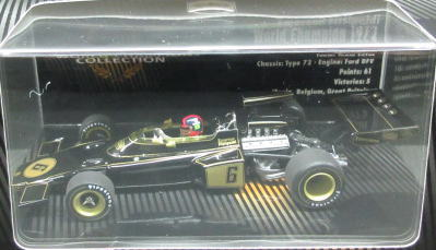 Lotus Worls Champion