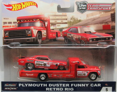 Plymouth Duster Funny Car